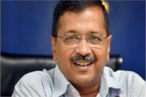 arvind kejriwal targeted bjp congress by sharing video