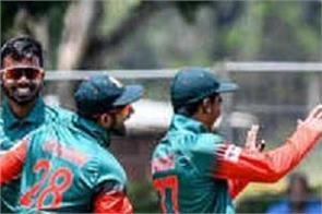 u 19 world cup  bangladesh win easy over scotland