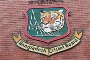 bangladesh refuses to play test match in pakistan  pak media