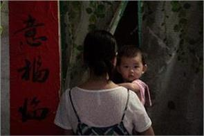 chinese people are not producing children due to inflation