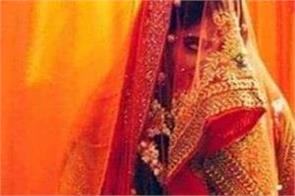 madhya pradesh wedding husband entrusts wife to lover
