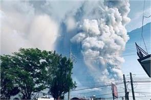 philippines warns of volcanic eruptions pictures
