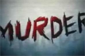 wife murdered