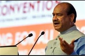 lok sabha speaker om birla will replace bad hospital machines