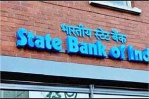 operations may be impacted due to bank unions   two day strike  sbi