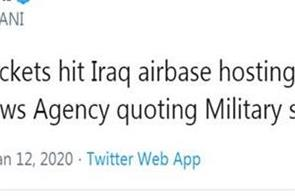 four rockets hit iraq airbase