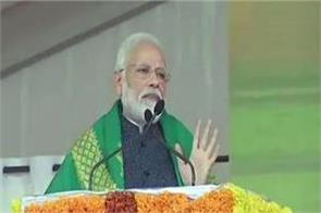 agriculture will play a vital role in building economy of   5 trillion  modi