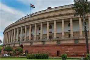 budget session of parliament start from january 31