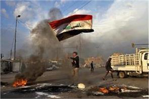 iraq attack near us embassy fired 5 rockets