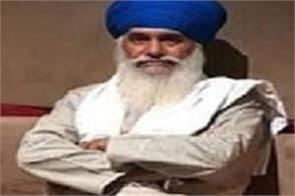 bikram majithia shot dead near sarpanch