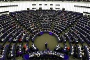 india  s diplomatic victory in european parliament over caa