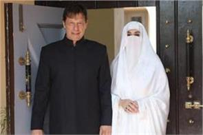 imran khan  s wife hires 20 employees for not opening the door