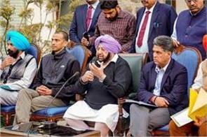 captan amarinder singh  power agreement  statement
