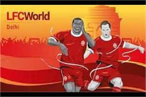 liverpool fc  s road show to be held in delhi