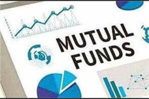 investment in equity mutual fund schemes down by 50