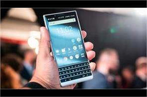 tcl will no longer make blackberry smartphones