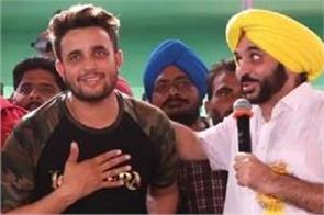 bhagwant mann r nait new song