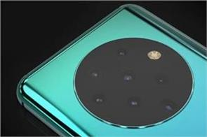 oppo will launch new smartphone with 7 rear cameras