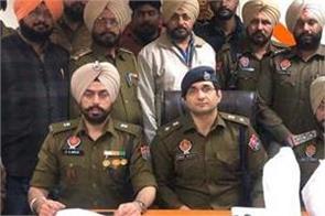 20 crore heroin seized near indo pak border