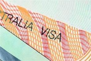 australia  announces change to   working holiday   visa program