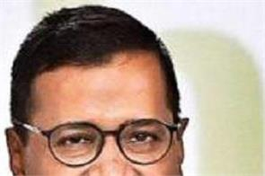 ludhiana  arvind kejriwal  delhi elections  navjot singh sidhu