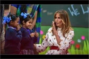 video shared by melania trump at a delhi government school