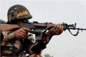 pakistan violates ceasefire in kupwara