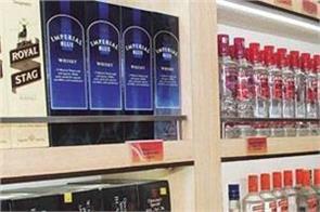 coronavirus maharashtra restaurant 100 crore alcohol