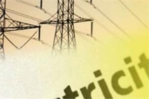electricity bills in punjab