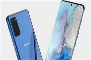 samsung  s smartphones will have this special feature
