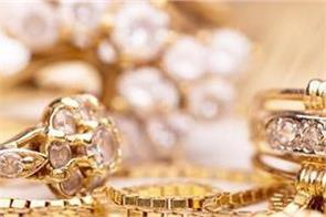 gold and silver shine increased with the arrival of jewelery demand