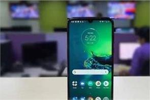 motorola  s price cut off this smartphone