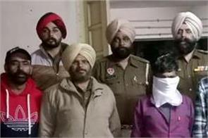 smuggler arrested with 150 kg drug