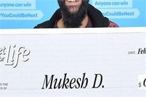 mukesh dutt wins   6 75m lottery in vancouver