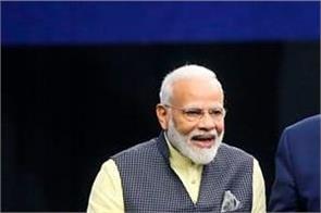 president donald trump will visit india