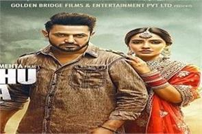 punjabi upcoming movie ik sandhu hunda si