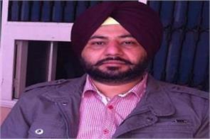 property dealer murder in nabha