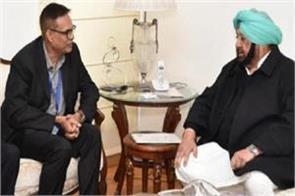 rbi regional director meets captain amrinder singh