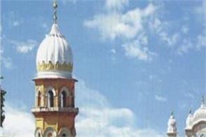 amritsar sri nankana sahib shaheed saka