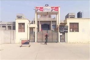 bathinda central jail