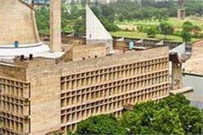punjab vidhan sabha budget session