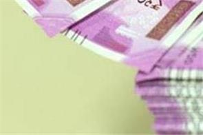rbi notes to cover fiscal deficit