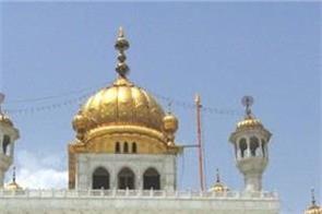 amritsar sri akal takht sahib sant ranjit singh dhadrian