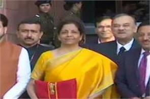 budget for 2020 21 will be presented today nirmal sitharaman