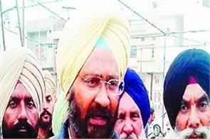 sangrur  parminder dhindsa  rally