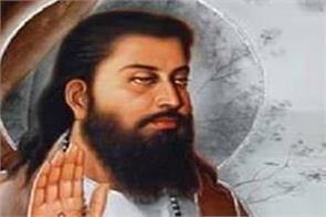jalandhar sri guru ravidas maharaj 35 research
