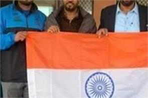 kabaddi world cup pakistan  indian team  amateur kabaddi federation of india