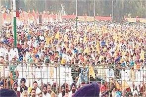 ferozepur  shiromani akal dal rally  sukhbir singh badal