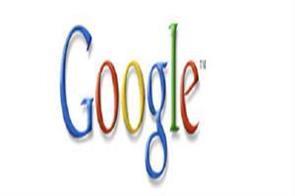 google is preparing to invest in vodafone idea