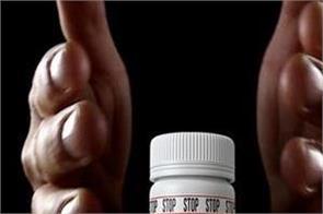 barnala  youth  drug  black jaundice